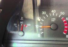 кнопка включения вентилятора ваз 2114