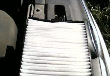 салонный фильтр гранта