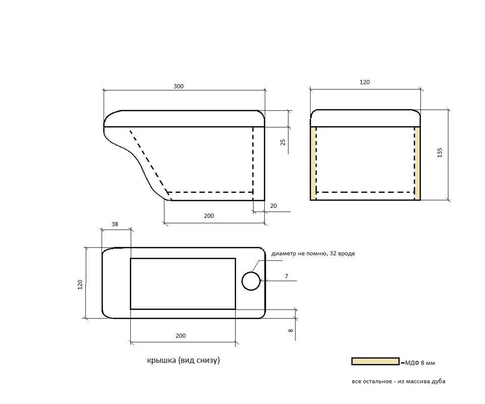 чертеж подлокотника на ваз 2114
