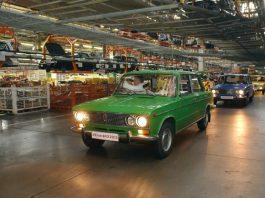 АвтоВАЗ отметил 45-летие производства ВАЗ-2103